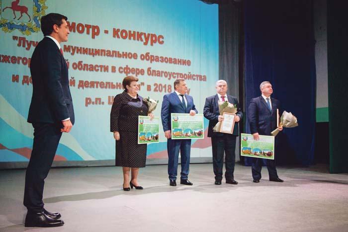Г.С. Никитин и руководители муниципальных образований, ставших победителями в своей группе, – городского округа г. Кулебаки, Арзамасского и Сосновского районов
