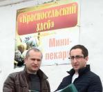Руководители М. Вавилов и А. Чудаков