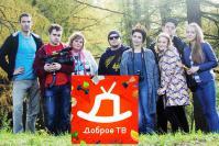 Дружная команда профессионалов телеканала «Доброе ТВ»