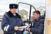 Сотрудники ГИБДД Арзамасского района поздравили водителей с Днем работников автомобильного транспорта.