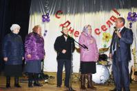 В.В. Покровский чествует сельчан