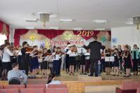 Выступление сводного оркестра