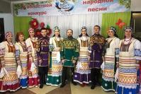 Народный ансамбль русской песни «Золотаюшка»