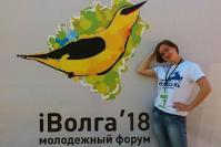 Диана Согонова