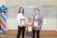 Лариса Балагурова, Арина Глазунова, Александра Карпунина