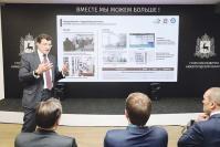 В начале июля губернатор презентовал первые результаты внедрения бережливых технологий в здравоохранении в рамках форума «Производительность 360»