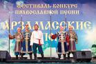 Театрализованное представление об истории Нижегородского края